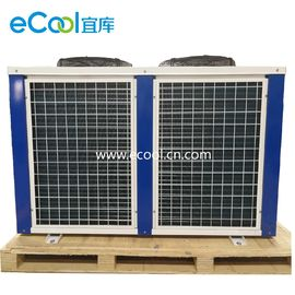 Silent Cold Room Condenser Unit / CO2 Commercial Refrigerator Condenser