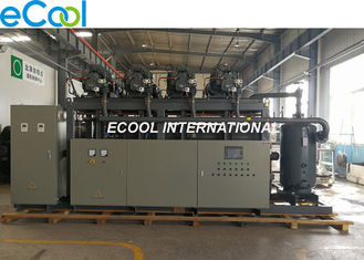 125HP Refrigeration Compressor Unit / Freezer Refrigeration Machine/ Cold Storage Equipment