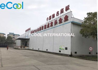 5m~6m Cold Storage Of Fruits And Vegetables With Freon Refrigeration System