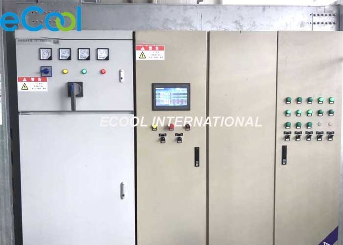 PU Panel Cold Room Warehouse For Logistics And Transfer Center 12576㎡